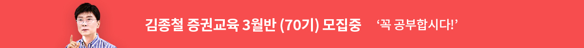 0320 김종철