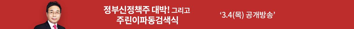 0304 김병전