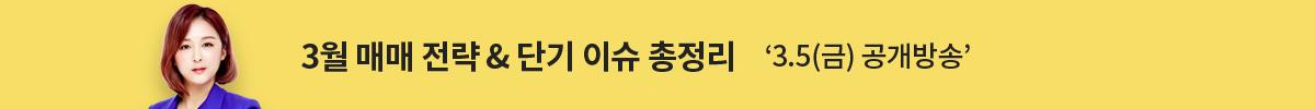 0305 임주아