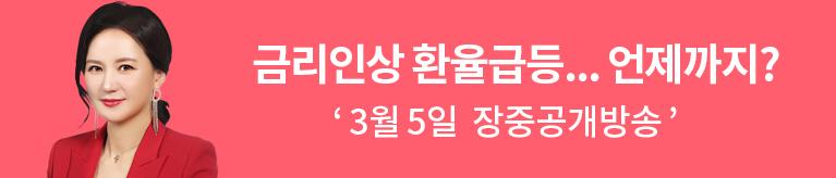 20210305 박윤진