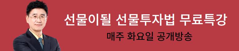 0430 강동진