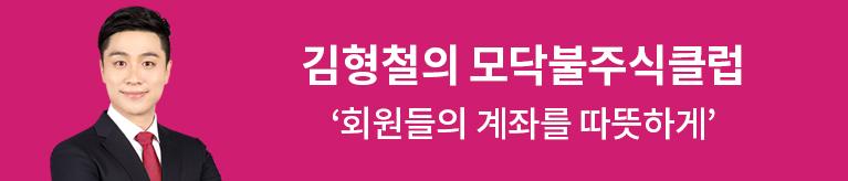 0422 김형철