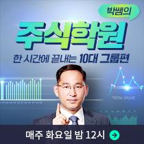 0713 박한샘
