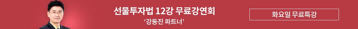 0727 강동진