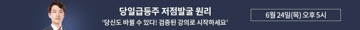 0527 김준영