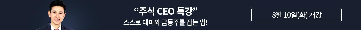 0810 송관종