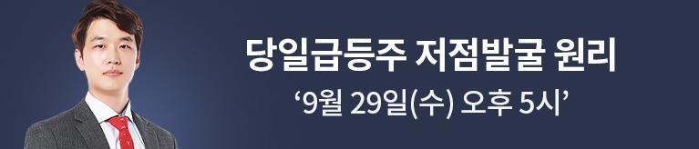 0929 김준영