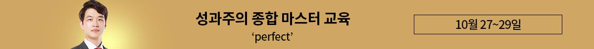 1027 김준영