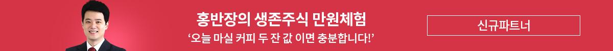 1101 홍의진