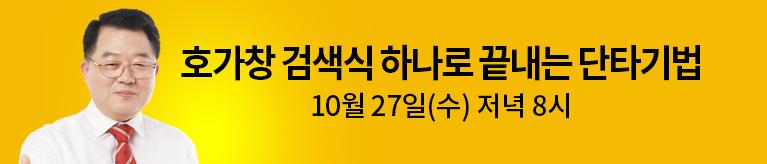 1027 김대복