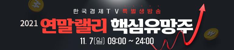 1107 특별생방송 공용 상단배너